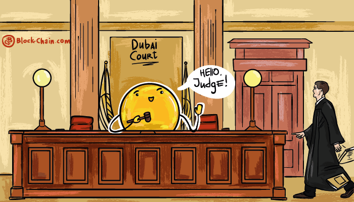 Hello judge! Blockchain is here to help you!