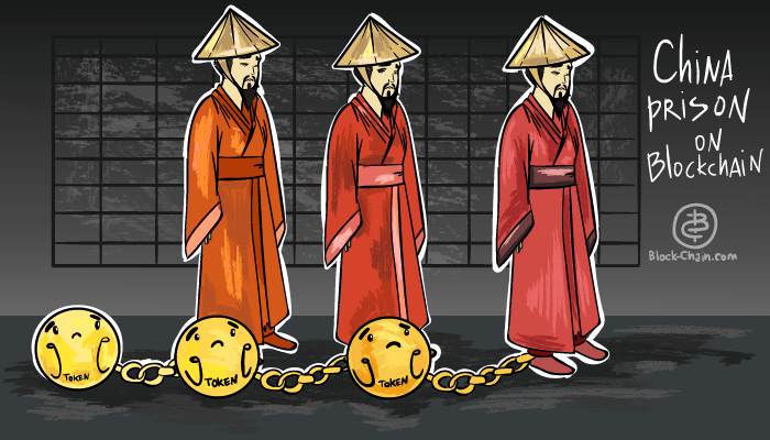 Blockchain prison makes you token tight